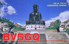 Enter the Asian QSL Card Gallery